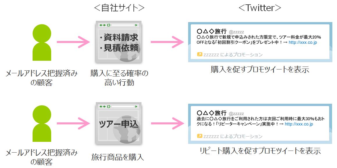 141006_katsuyo_03