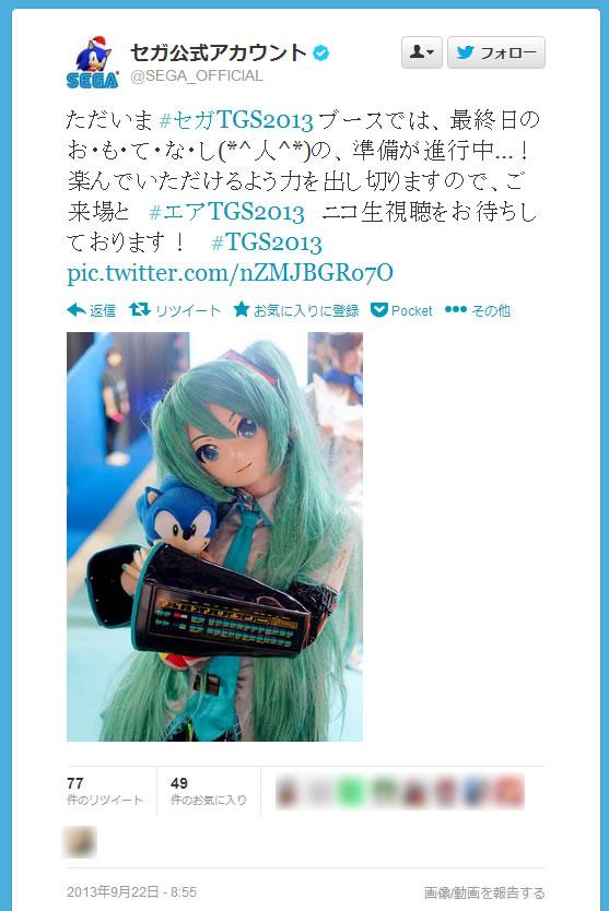 case_ryukogoto