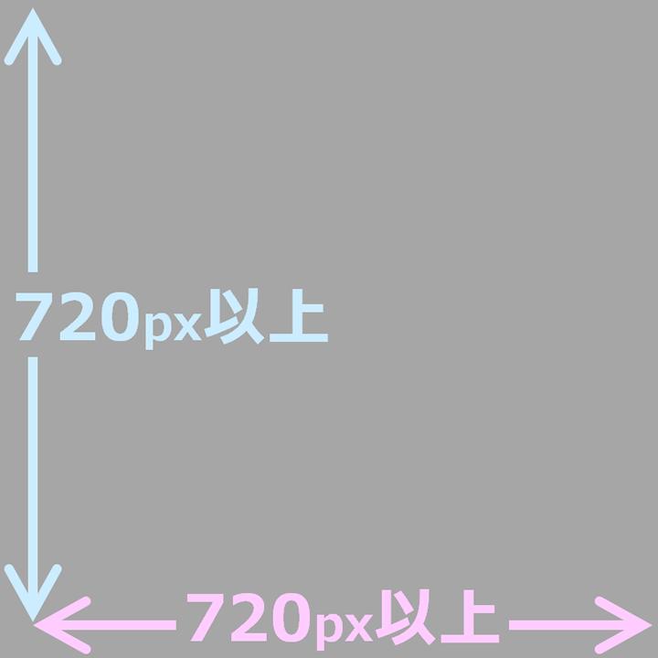 サンプル画像_720x720