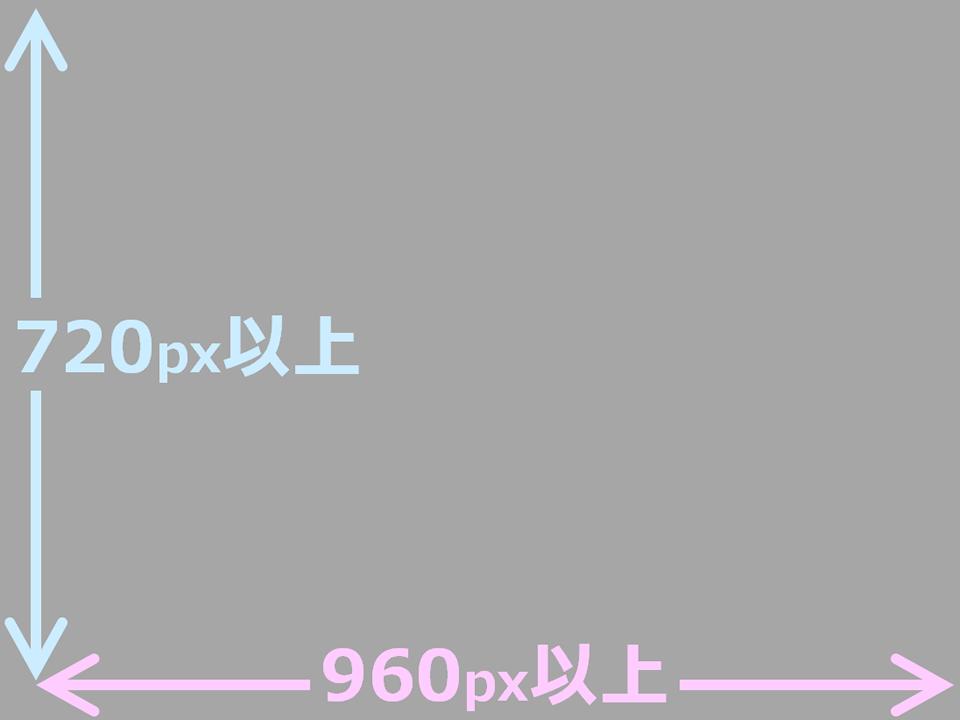 サンプル画像_720x960